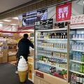 写真:ブルースカイ 松山空港 ゲートショップ店