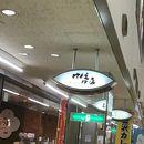 中佐中店 小松空港店