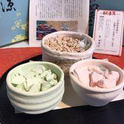 干菓子の種類も多い江戸時代からの和菓子屋さん