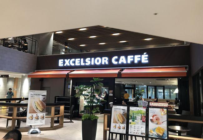 エクセルシオール カフェ  アスティ岐阜店