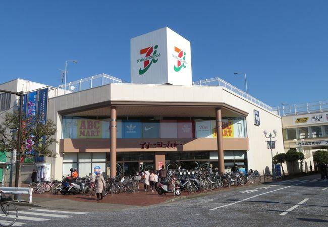 イトーヨーカドー (大船店)