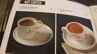 ブラック キャニオン コーヒー  (ワンランピア店)