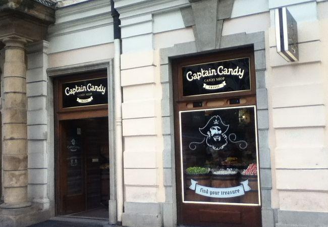 キャプテン キャンディ