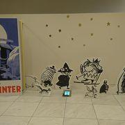 Moomin展でおじゃましました。
