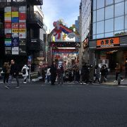 原宿駅すぐです♫