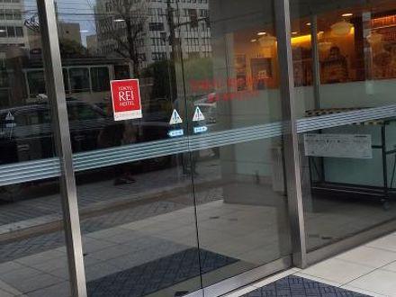 熊本東急REIホテル 写真
