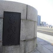 新潟市のシンボル