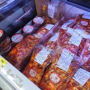 韓国食材がいっぱい