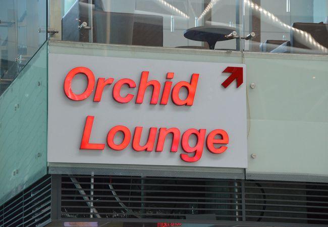 ダナン国際空港にあるプライオリティ・パスで入れるランジ