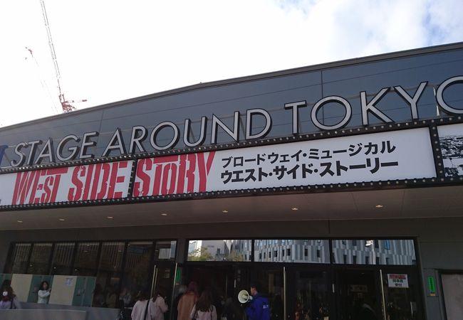 IHIステージアラウンド東京