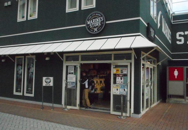 新商品やグッズを最初に発売する店舗でした。