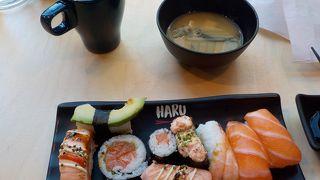 Haru Sushi (カンッピ店)