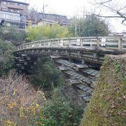 小さいながら素敵な橋