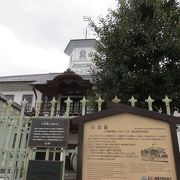 近江八幡情報スポット