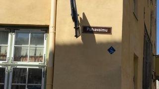 Puharaimu通りからもう少し行くと三叉路でピック通りになります。