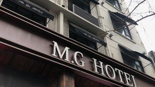 MG ホテル