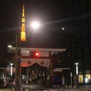 東京タワーとの夜景のコラボがとてもよかったです