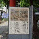 神奈川宿歴史の道
