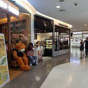BTSサラデーン駅直結のショッピングモール