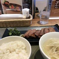 伊達の牛たん本舗 仙台駅1階 エスパル店