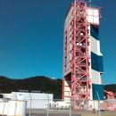 JAXA 内之浦宇宙空間観測所
