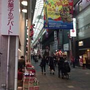 とても賑やかで活気のある商店街です