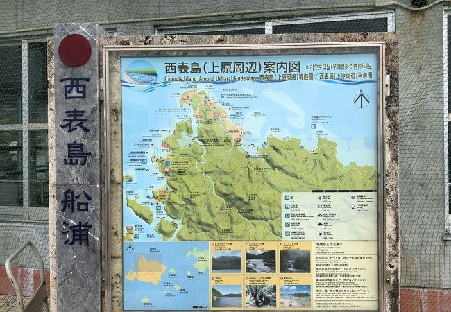 西表島の真ん中
