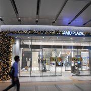 博多駅直結のショッピングモール