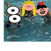 プールと温泉