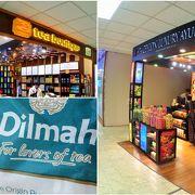 国際空港内の雰囲気、ラウンジ+免税品お勧め_コロンボ(スリランカ)