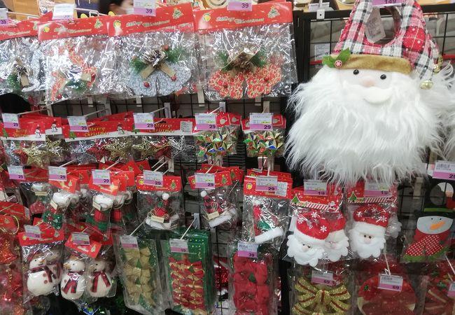 金興発生活百貨 (南西店)
