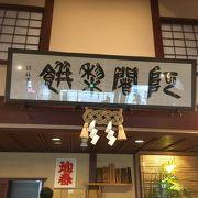 京土産で人気「阿闍梨餅」