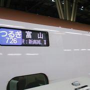 2019年12月31日の金沢20時25分発つるぎ726号富山行きの様子について