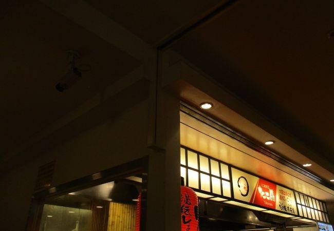 たこ昌 関西空港店