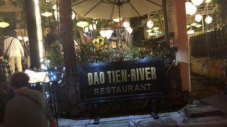 The Dao Tien
