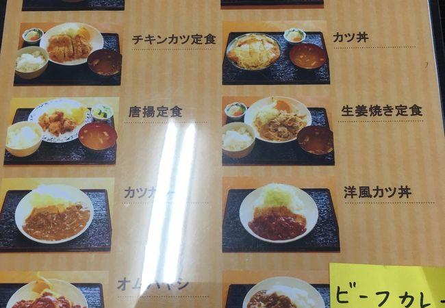 ワンコイン食堂 Sada波