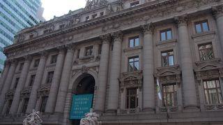 アメリカン インディアン博物館