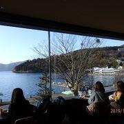 芦ノ湖の美しい景色を見ながら美味しいパンを