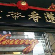 香港らしさを味わう・・