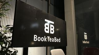 Book Tea Bed ASABU-JUBAN