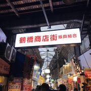 大賑わいの鶴橋商店街なり