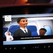 クウェート航空