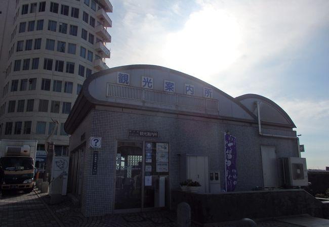 藤沢市片瀬江の島観光案内所