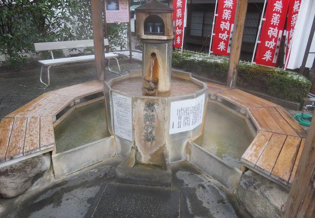 足湯も飲泉もあり