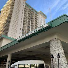 ワイキキ リゾート ホテル