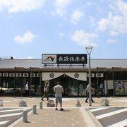 長篠設楽原の戦いをイメージしたPAです
