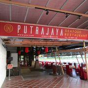 プトラジャヤ湖畔にある海鮮中華レストラン