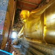 涅槃仏とマッサージで有名なお寺