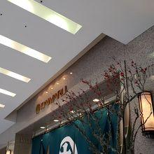京都を代表する百貨店