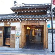 ウゴルゲサムゲタン(烏骨鶏参鶏湯)が食べられる土俗村はサムゲタン(参鶏湯)専門店!